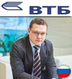 Sergey Lukashkin